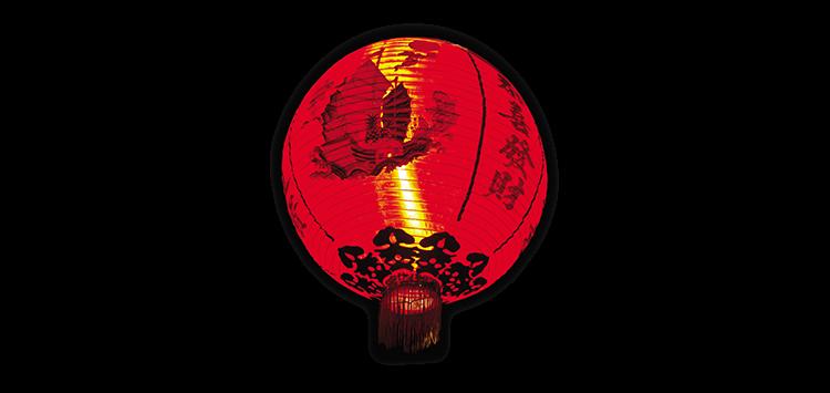 Chinese-lamp