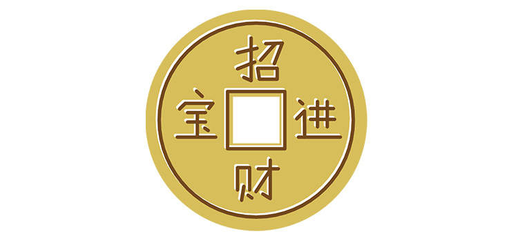 Chinese-coin